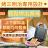 【日本伊瑪三明治機】鬆餅機 熱壓吐司機 土司機 三明治機 吐司機 麵包機 烤麵包機 帕尼尼機 點心機 烤土司機 烤肉架 烤肉機【AB235】 2