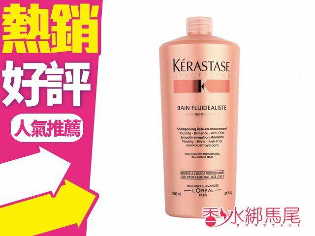 KERASTASE 卡詩 柔舞抗躁髮乳+壓頭 1000ml 潤髮乳◐香水綁馬尾◐