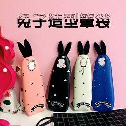 ★兔子筆袋-可愛文具收納袋PU鉛筆盒4色73pp248【獨家進口】【米蘭精品】