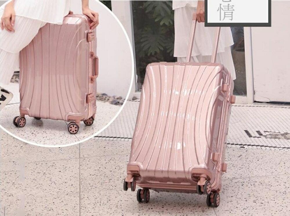 行李箱   行李箱拉桿箱男女20萬向輪旅行箱24韓版個性學生小密碼皮箱子28寸  瑪麗蘇
