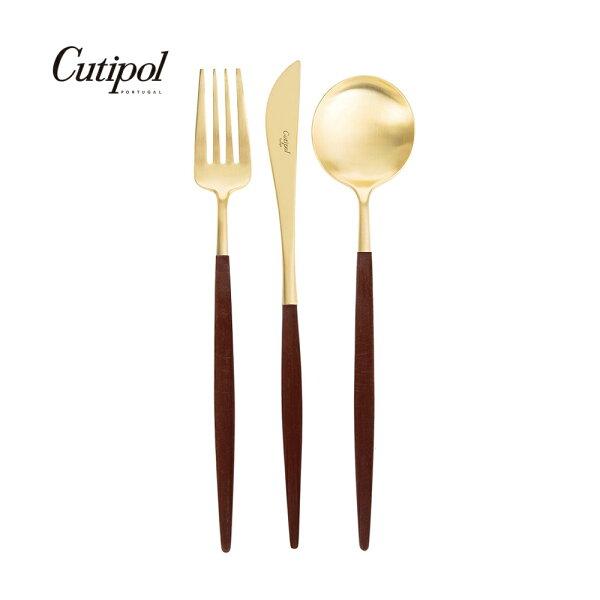 葡萄牙CutipolGOA系列棕金個人餐具3件組-主餐刀+叉+匙