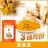 薑黃錠 ☀【提神 ↑】 精力旺盛 【約3個月份】ogaland 0