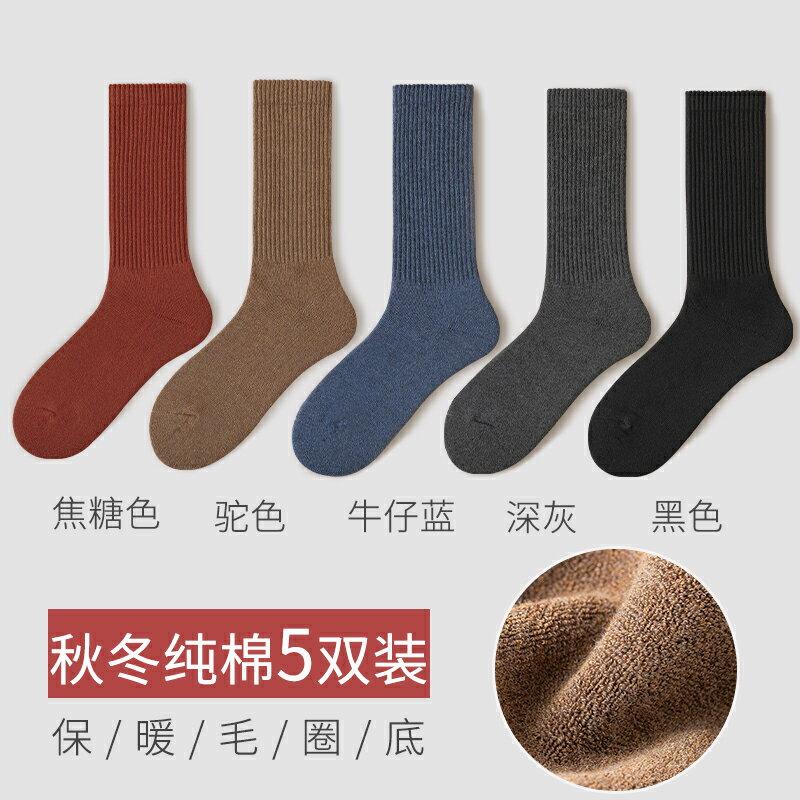 堆堆襪 冬季襪子女中筒棉質襪秋冬款加絨加厚保暖黑色長筒女士堆堆襪長襪【全館免運 限時鉅惠】