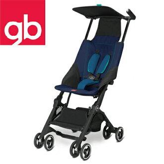 【Goodbaby】Pockit 折疊嬰兒手推車(深藍色) CAPRI BLUE 616230005