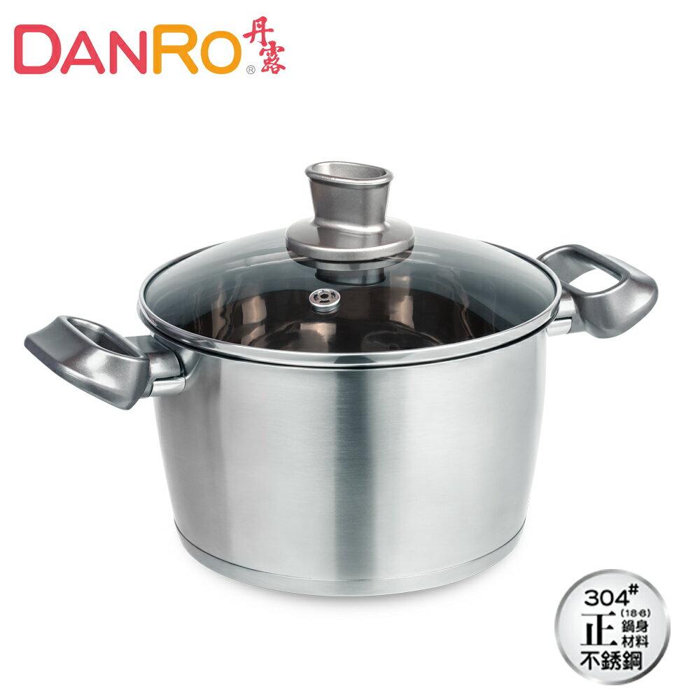 【丹露】五層複底義式料理鍋 3.5L
