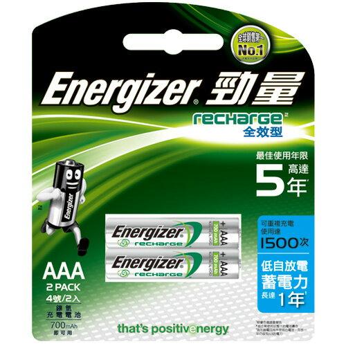 <br/><br/>  勁量 全效型鎳氫充電電池-4號(2入)【愛買】<br/><br/>
