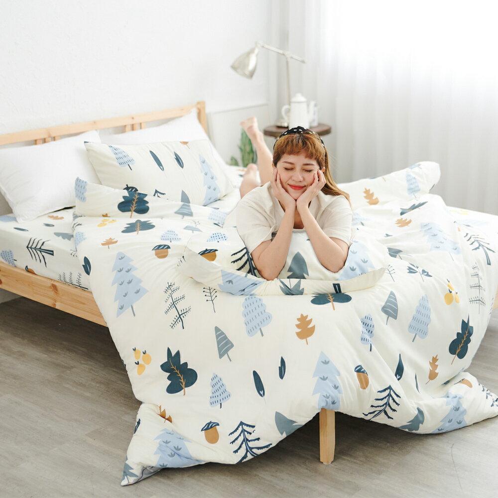 舒柔超細纖維床包組 床包被套組 兩用被床包組(單人/雙人/加大)台灣製【U117】