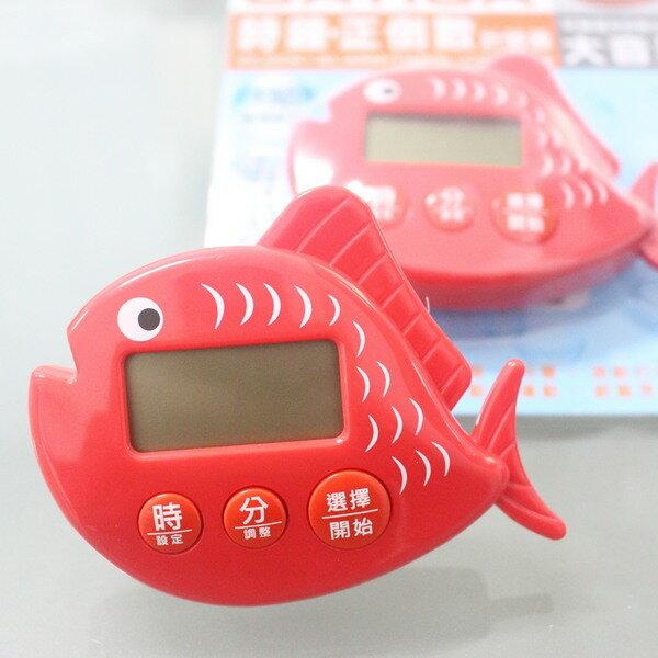 CATIGA 金魚造型正數計時器 ST-296 倒數計時器(大銀幕.大音量)/一個入{促250}