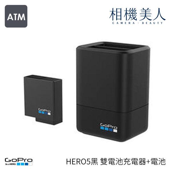 GOPROAADBD-001雙電池充電器+電池專用HERO5HERO6