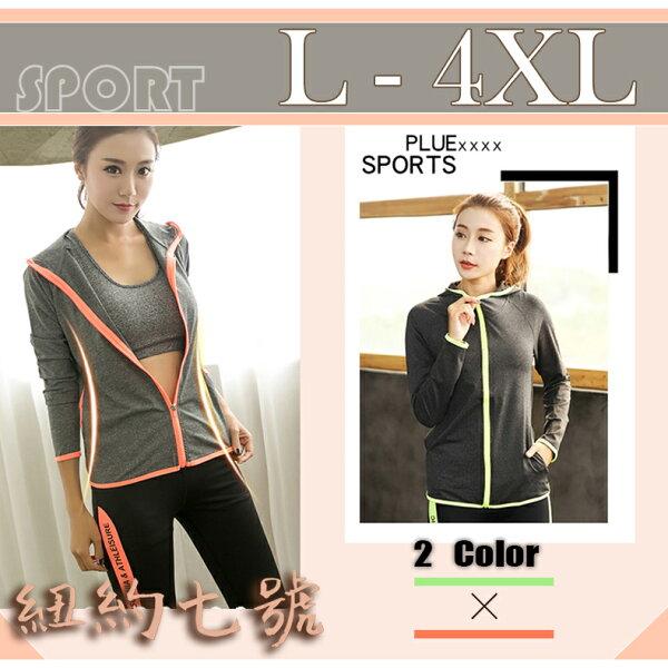 大尺碼休閒運動套裝2色L-4XL【紐約七號】S4-006