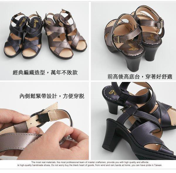 AppleNana蘋果奈奈【QTN971480】超強口碑女神款羅馬氣墊高跟涼鞋 1