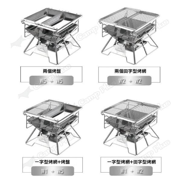 【柯曼 Campingmoon】 X-TWO配件-烤盤  露營 餐具  悠遊戶外 (公司貨)