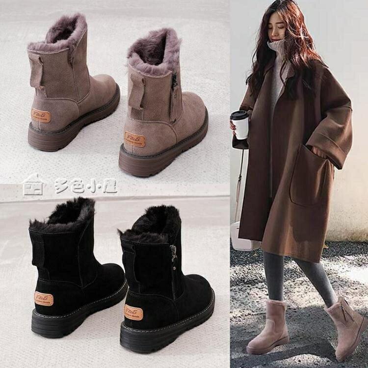 雪靴雪地靴女秋冬季新款加絨加厚棉鞋防水防滑中筒皮毛一體短靴 快速出貨