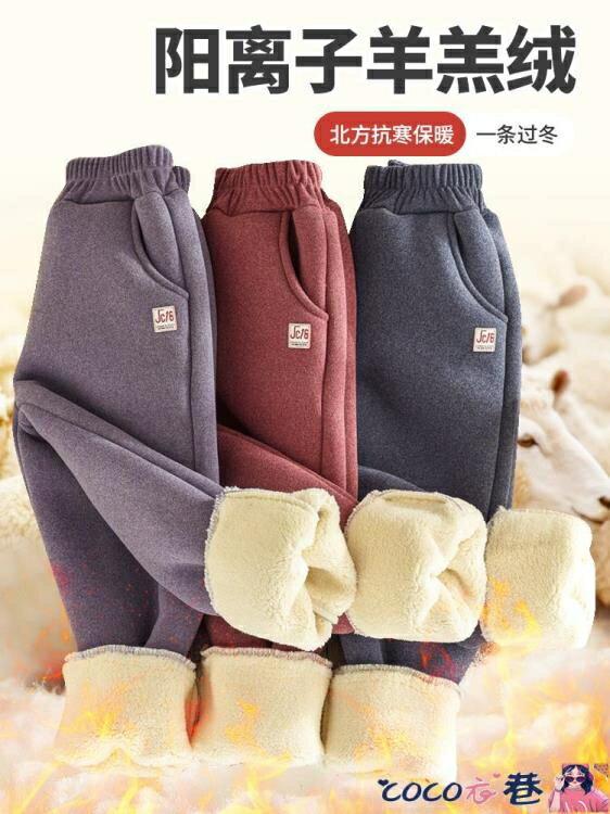 兒童加絨褲 男童女童加絨加厚褲子一條過冬棉褲冬季外穿保暖羊羔絨兒童運動褲【居家家】