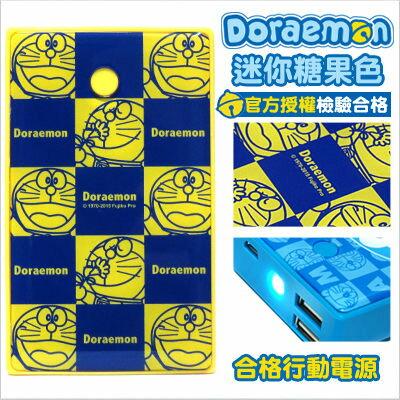 官方授權 哆啦A夢 Doraemon 行動電源 電芯 6600mAh 糖果色 PC 隨身 雙USB 充電器 認證 【表情格子黃】