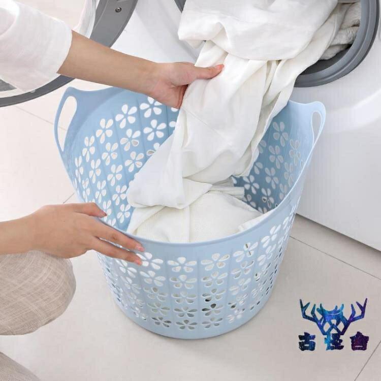 臟衣籃衣簍洗衣籃家用玩具衣物收納籃臟衣服收納筐 迎新年狂歡SALE