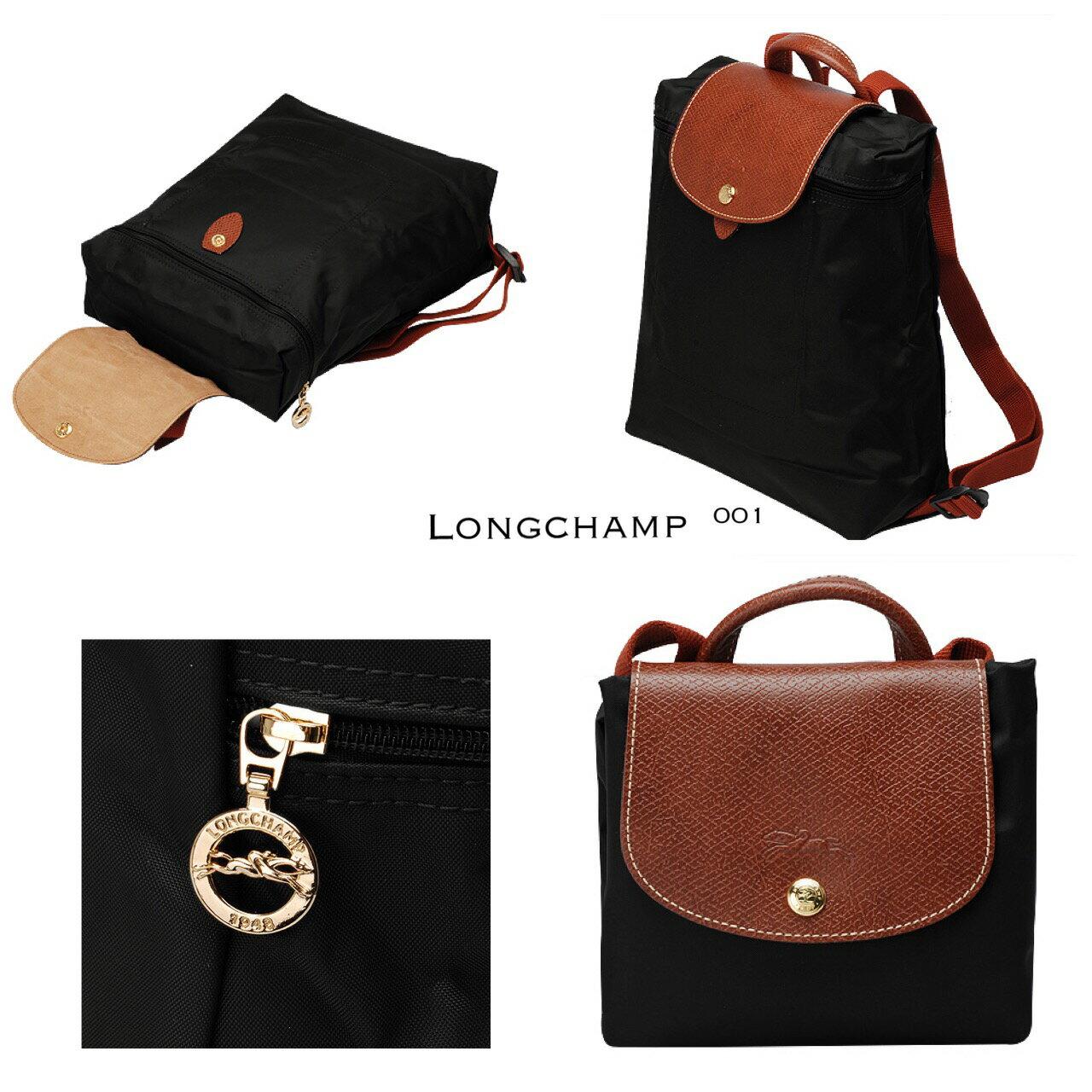 【 LONGCHAMP】 LE PLIAGE 黑色折疊後背包 5