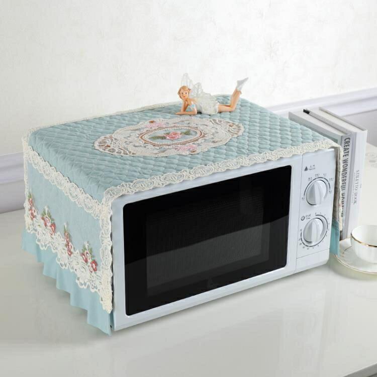 格蘭仕格力微波爐防塵罩防油烤箱罩蓋布蓋巾廚房家用微波 【簡約家】