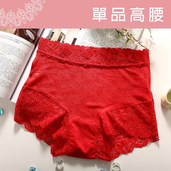 shianey席艾妮:女性蕾絲高腰褲雙倍蕾絲台灣製造No.7603-席艾妮SHIANEY