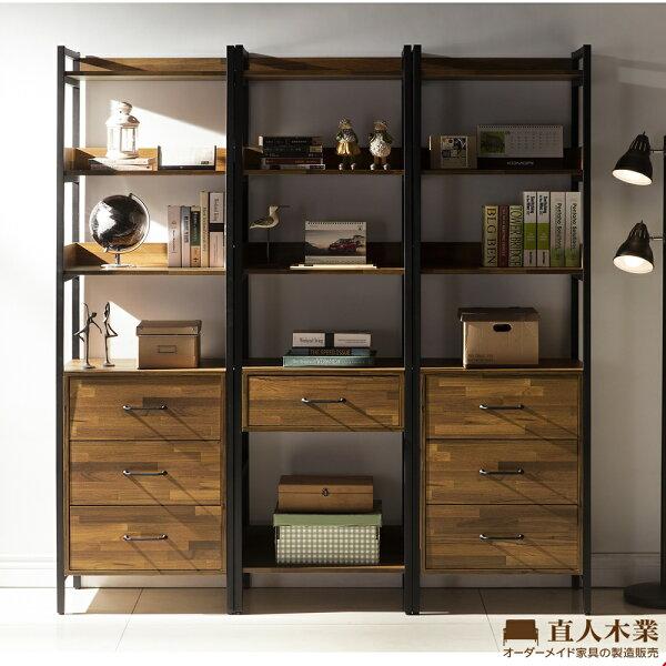 【日本直人木業】STEEL積層木工業風2個3抽1個1抽180CM多功能書櫃
