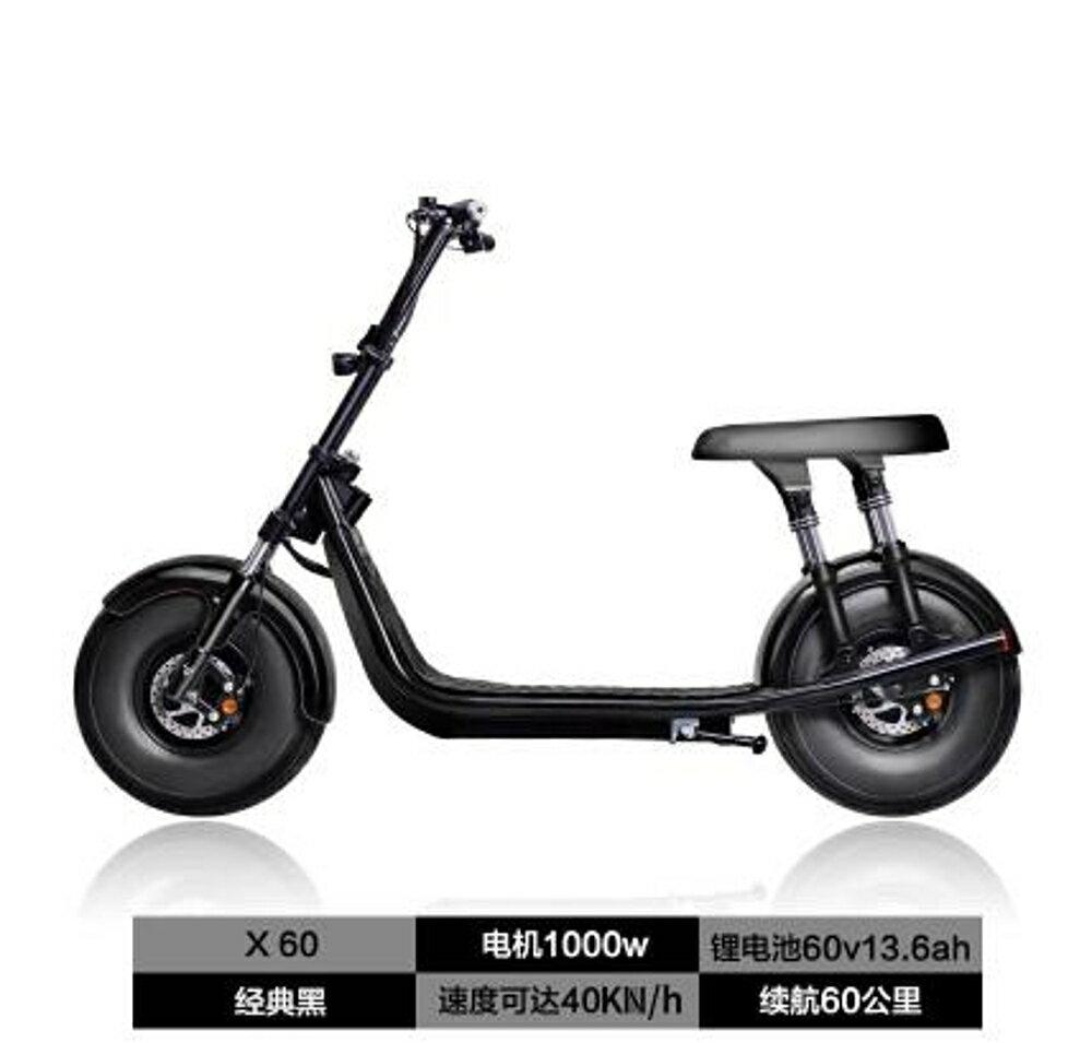 電動車 啟牛X哈雷電瓶車成人新款雙人大輪胎電動摩托車跑車自行車 mks 清涼一夏钜惠