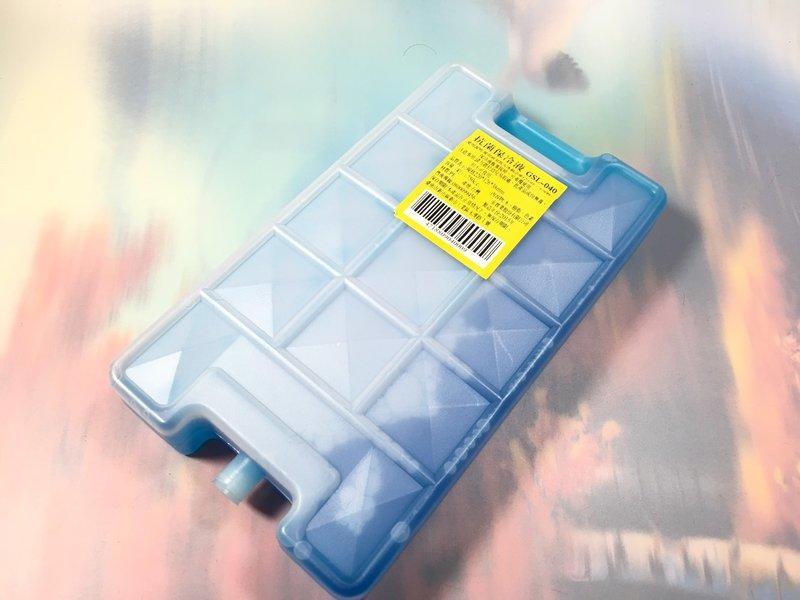 【八八八】e網購~【抗菌保冷液GSL-040 】040009保溫桶 行動冰箱保冷劑