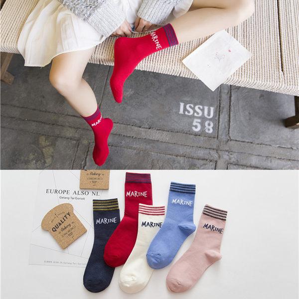 韓系百搭字母中筒襪女襪(五色)【庫奇小舖】