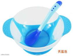 兒童餐具吸盤碗矽膠感溫湯匙(顏色隨機出貨)