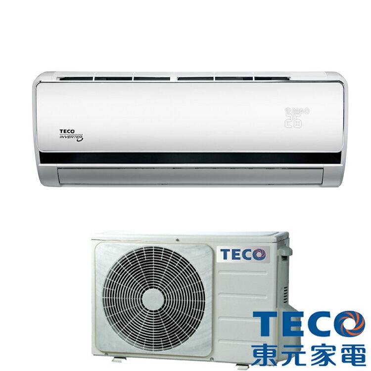 [TECO東元] 7-9坪 高能效一對一冷暖變頻分離式冷氣(MS-LV40IH/MA-LV40IH)
