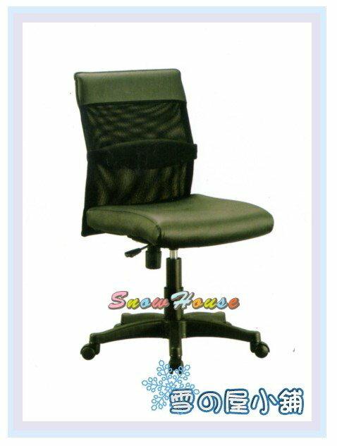 ╭☆雪之屋居家生活館☆╯AA239-02 辦公椅7002(黑皮+黑網布/無扶手)/電腦椅/洽談椅/會客椅/櫃檯椅/休閒椅