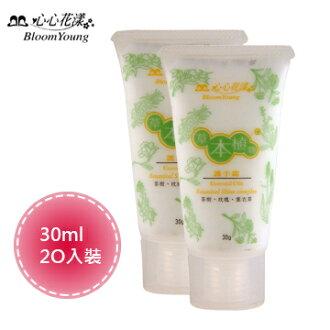 心心花漾 草本植物護手霜(30ml)X2入