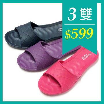 【3雙$599】 第二代-EVA環保室內拖鞋(S紫缺貨中!) 0
