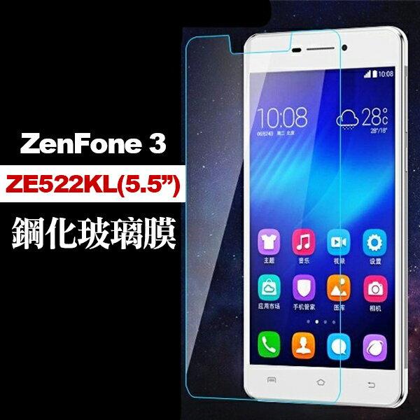 《3C任選三件9折》華碩 ASUS ZenFone 3 ZE552KL 5.5吋 鋼化 強化 玻璃 保護貼(80-2767)