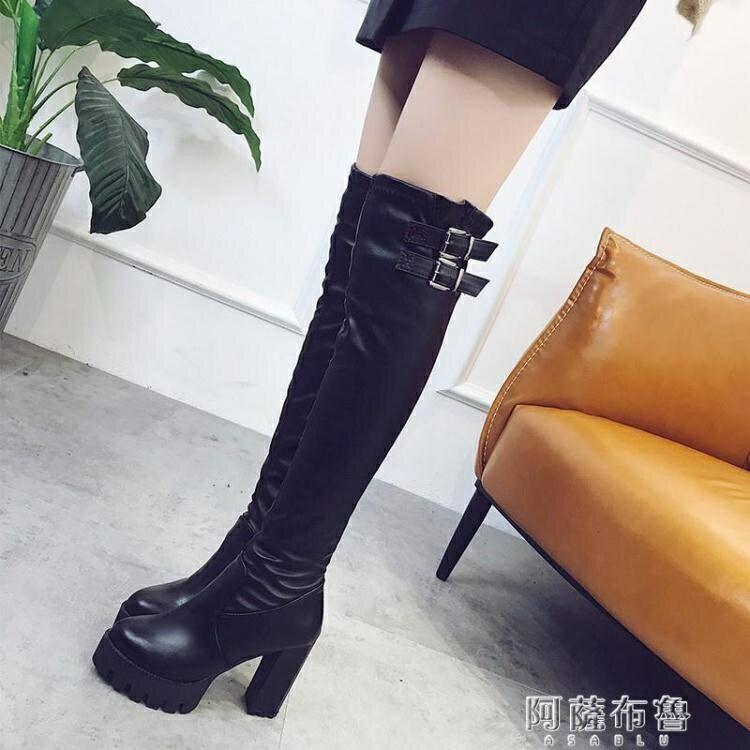 【百淘百樂】長靴 長靴女過膝新款秋冬季小個子瘦瘦彈力靴子皮面粗跟 熱銷~
