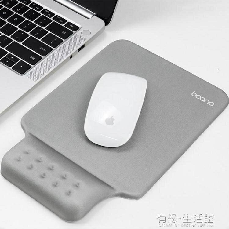 滑鼠墊記憶棉電腦手腕墊鍵盤手托膠墊掌托小號可愛防滑滑鼠墊按摩款滑鼠托電腦手AQ