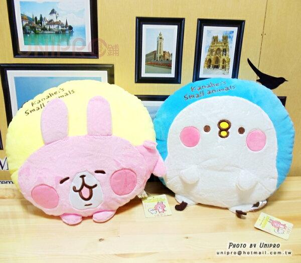 【UNIPRO】Kanahei卡娜赫拉的小動物立體粉紅兔兔小雞P助絨毛圓枕扁枕抱枕靠枕禮物三貝多正版