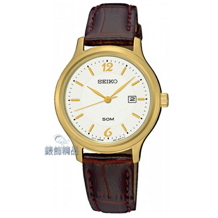【錶飾精品】SEIKO錶 精工錶 時尚淑女錶 白面金框日期 咖啡色真皮錶帶 全新原廠正品 SUR790P1 情人生日禮物