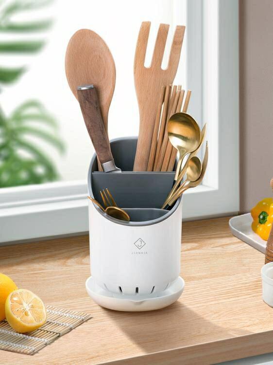 餐具收納盒 多功能筷子置物架瀝水放餐具簍收納盒籠家用筷筒廚房桶裝勺子
