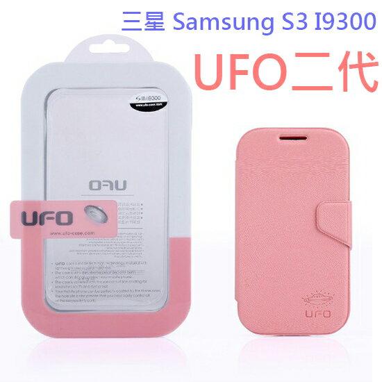 【UFO】三星 Samsung S3 i9300 二代側掀皮套/書本式翻頁/保護套/支架斜立展示/軟套/S III