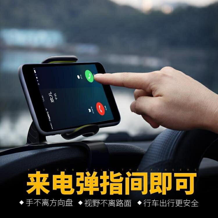 車載手機支架多功能錶臺導航支撐架汽車用卡扣式手機架