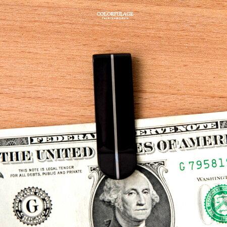 鈔票夾 線條感收納式錢夾 鋼製隨身 鏤空 方便攜帶 柒彩年代~NL154~ 抗過敏抗氧化