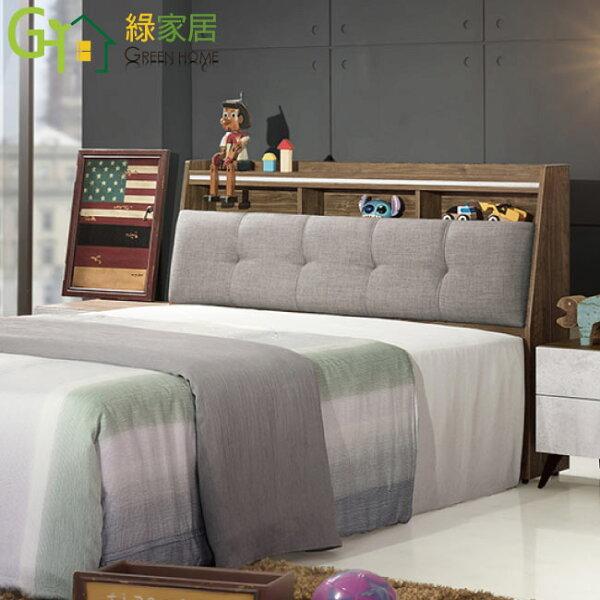 【綠家居】艾卡路時尚5尺亞麻布雙人床頭箱