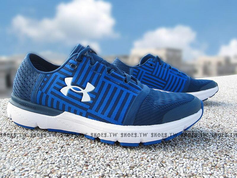 《下殺6折》Shoestw【1285652-997】UNDER ARMOUR 慢跑鞋 Speedform Gemini 深藍黑 男生尺寸【SS感恩加碼 | 單筆滿1000元結帳輸入序號『SSthank..