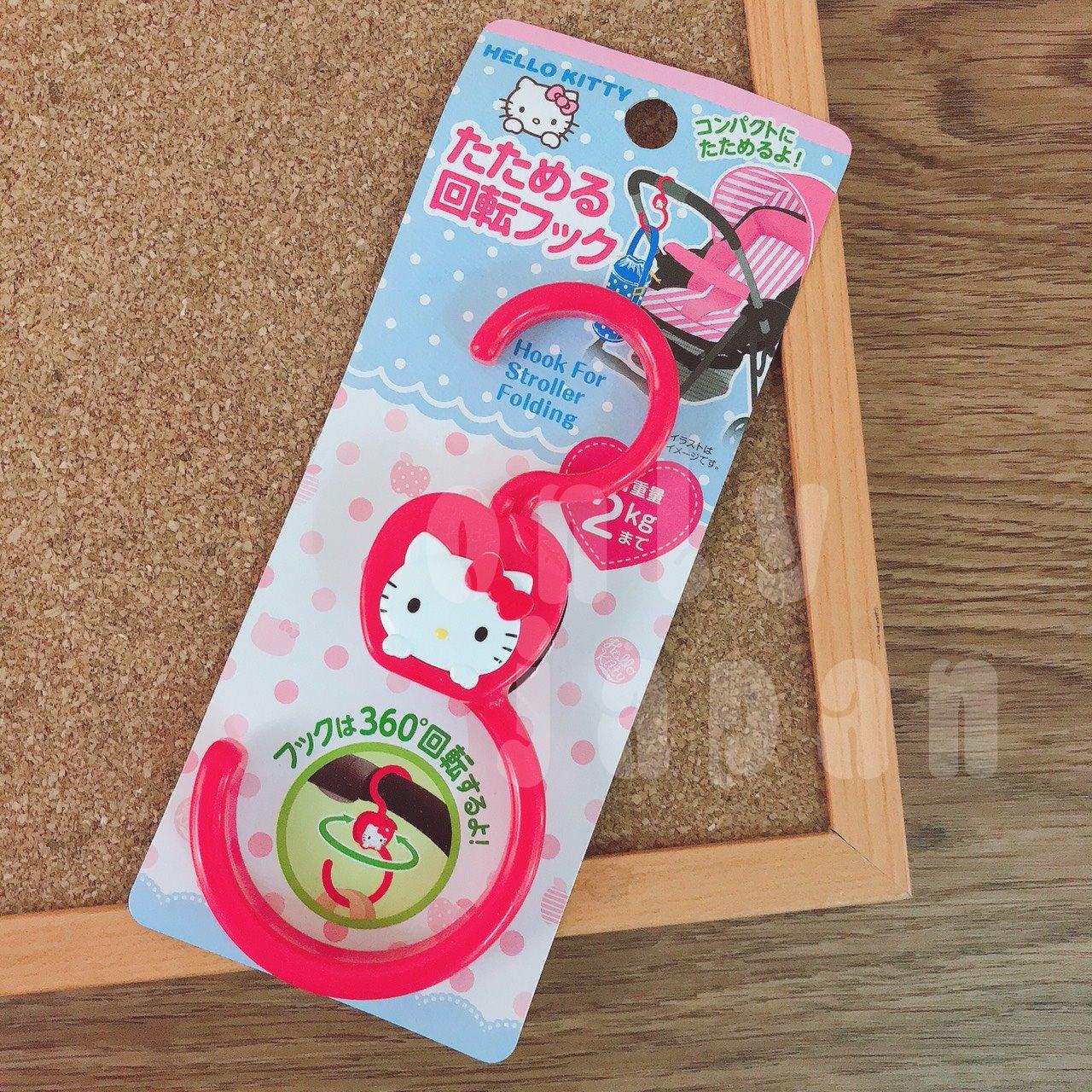 【真愛日本】18032200014 嬰兒推車旋轉掛勾-KT耐重2KG 凱蒂貓 kitty 嬰兒車掛勾 車用旋轉掛勾