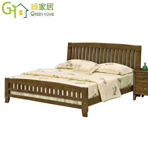 【綠家居】梅可夏時尚5尺實木雙人床台(不含床墊&床頭櫃)