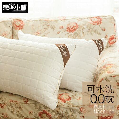 枕頭 / QQ枕【可水洗QQ枕-單入裝】免運費,表布防潑水車格設計,戀家小舖,台灣製造AEA106
