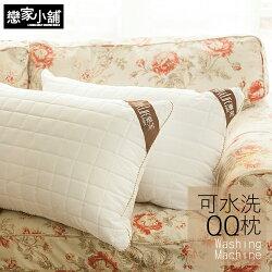 枕頭 / QQ枕【可水洗QQ枕-單入】表布防潑水車格設計 戀家小舖 台灣製造