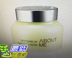 [COSCO代購 如果售完謹致歉意] W116427 About Me 檸檬淨化按摩霜150毫升