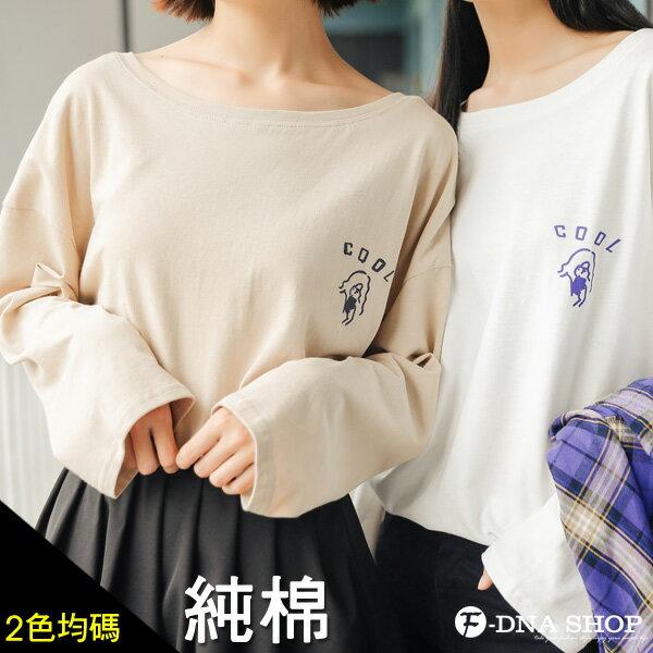 下殺價379元★F-DNA★COOL小女孩印圖寬領純棉長袖上衣T恤(2色-F)【EV61127】