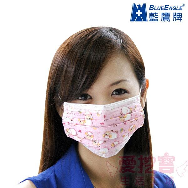 愛挖寶生活工坊:【藍鷹牌】台灣製成人彩色QQ羊三層式無毒油墨水針布防塵口罩50入盒NP-13QR